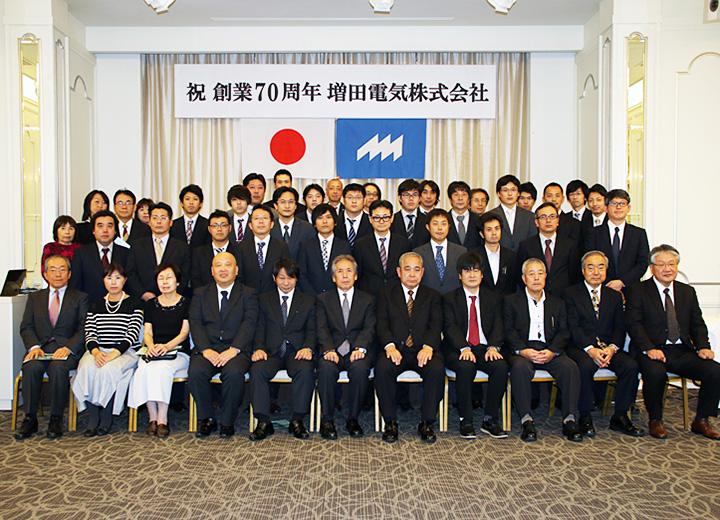 70周年記念パーティーの写真1